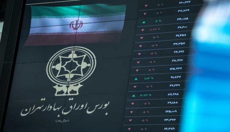 دوره جامع بورس ایران