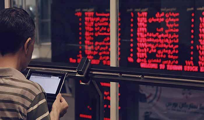 ترفندهای خرید سهام و فروش آن در بازار بورس