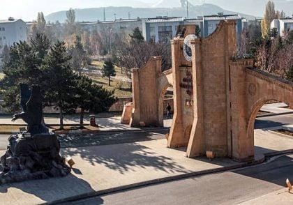 دانشگاه آتاتورک