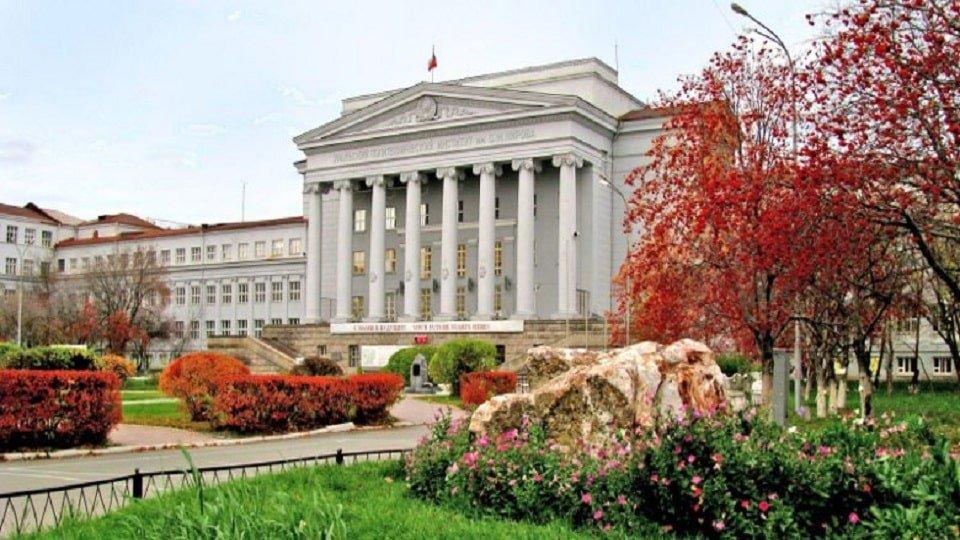 دانشگاه ملی فدرال اورال