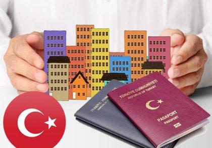 اخذ اقامت و پاسپورت ترکیه